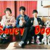 saucydogの読み方とは?メンバーの誕生日や年齢についても紹介!2