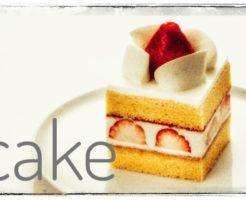 マールブランシュはおいしい?おすすめのケーキはどこで買える?2