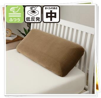 二トリの枕は寝心地が最高にいい!種類や値段は?試せるって本当?2