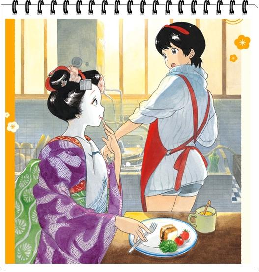 舞妓さんちのまかないさんのレシピが評判?面白いからアニメ化の声も 2kann