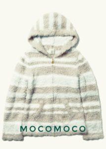 寒さ対策は暖房なしでも可?室内の服装やどこを温めるのがおすすめ?2