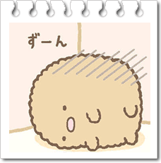 すみっこぐらしがアニメ化!人気の理由は何?和菓子があるって本当?3
