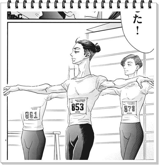 ダンス・ダンス・ダンスールの男子バレエが面白い!アニメや実写も? 予選