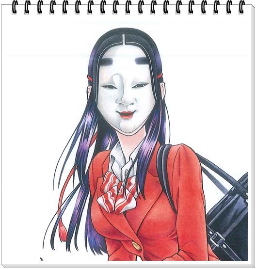 能面女子の花子さんのキャラが面白いと評判!素顔は美人or可愛い? 2巻