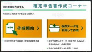 確定申告のコンビニ納付のやり方や郵送の仕方は?qrコードも使える?1
