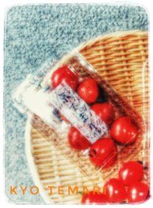 京ラフランって?京都大学で生まれた野菜!食べ方や旬、レシピも解説2