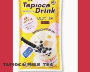 タピオカは業務スーパーで?人気で売ってないことも!値段や味付けは2
