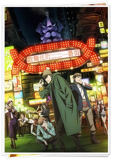 歌舞伎町シャーロックはいつから?放送局と主題歌は?原作がある?