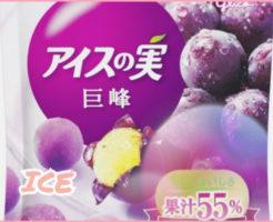 アイスの実はいくら?人気味は?いろんな味を炭酸水に入れる食べ方も1