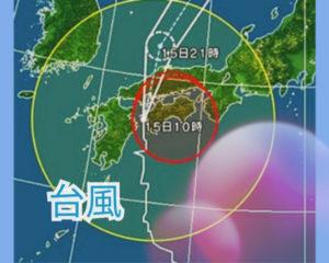 台風の名前はいつからある?なぜつける?日本が提案する面白い名前も2
