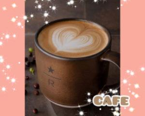 スタバのデカフェとは?美味しい?カフェイン量や味・値段も!1