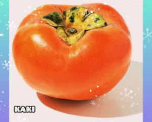 柿の食べごろの見分け方!どれくらい持つ?冷凍するとおいしい?栄養も1