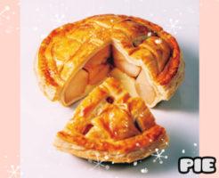 アップルパイに向いているりんごは?冷やすとどれくらいもつ?1