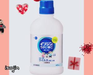 うがいするのは日本人だけ?何でする?水道水とうがい薬の違いは?2