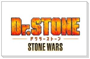 ドクターストーンのアニメ二期が決定!放送日は?何話から何話まで?4