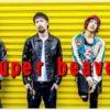 superbeaver(バンド)の歌詞が泣ける!ファン層は?名前の由来も!