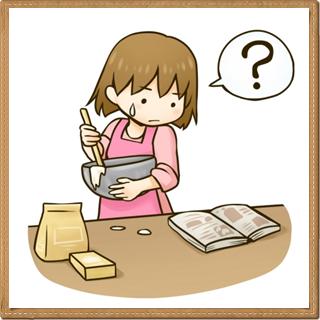 台湾カステラは美味しくない?コンビニにある?作るのは難しいの?5