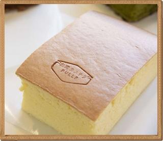 台湾カステラは美味しくない?コンビニにある?作るのは難しいの?2