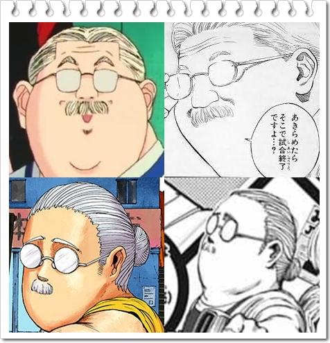 サカモトデイズの主人公が安西先生に似てる?人気でも打ち切りの声も 坂本と安西先生似てる