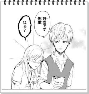 村井の恋のキャラクターが面白いの感想が!アニメ化や実写化の声も! 告白